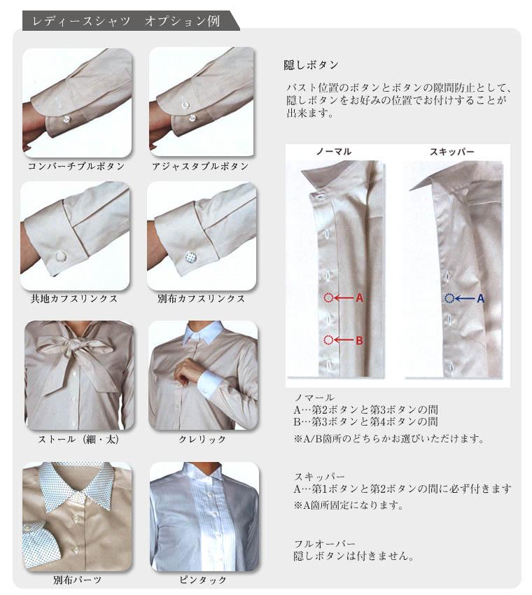 shirts 2p 601 - オーダーシャツ