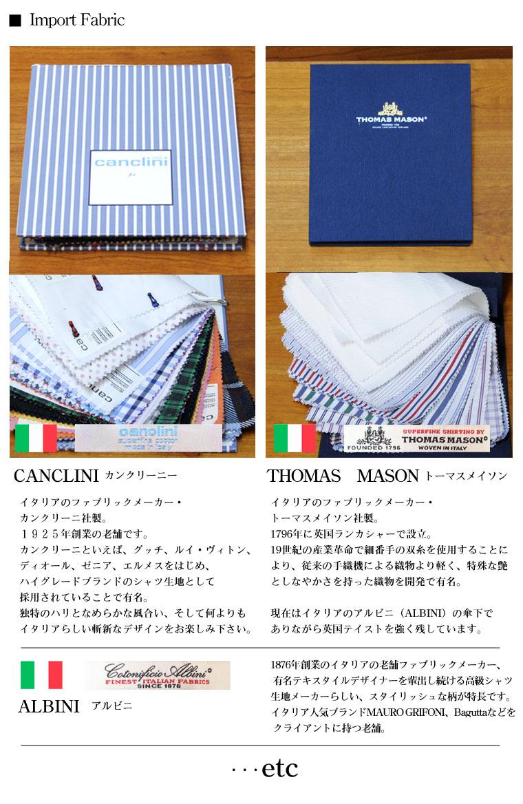 shirts do1 p101 - オーダーシャツ