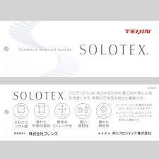 solotex - フレンチシックとソロテックス