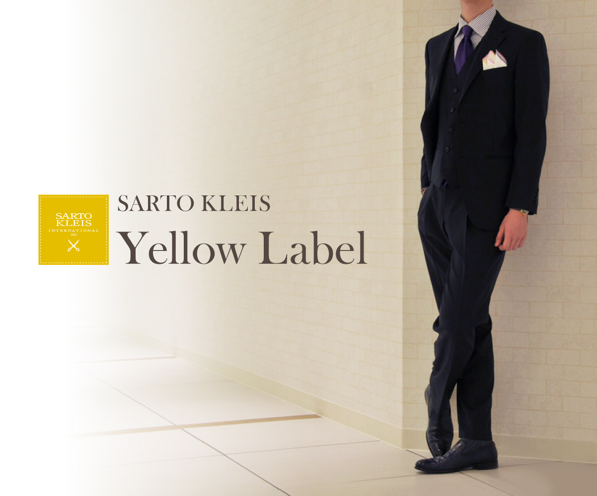 yellow label header sp - イエローレーベル